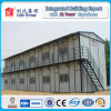 Flexible Size Low Cost Prefabricated House
