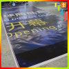 Kundenspezifische großes Format-Festival-Feier-Vinylfahne (TJ-21)