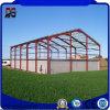 직업적인 디자인 공장 강철 구조물 건축 (Q235)