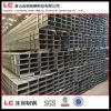 中国の専門の製造業者の正方形の鋼管