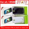 Bateria do telefone móvel para a bateria S4/I9500 de Samsung/carregador