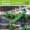 MT-1000 Classical Type Plastic Bottle Máquinas para reciclagem de animais de estimação