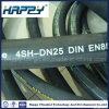 Fabbrica! ! tubo flessibile ad alta pressione della gomma di spirale del filo di acciaio 4sh