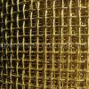 熱いSaledの黄銅によってひだを付けられる金網
