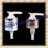 Sprilラインが付いているシャワーのゲルのための24/410のPPの白い普及したローションディスペンサー