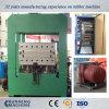 暖房のプラテンの米国にエクスポートされる加硫の出版物機械