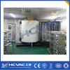 プラスチックボタンPVDの真空メッキ機械、紫外線真空の金属で処理するプラント、真空のコーター