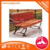 屋外公園の椅子の庭のベンチの余暇の椅子