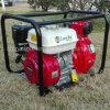 Pompe à eau à haute pression actionnée par Gx200 initiale d'engine de Honda