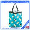 2016 Fashion Sac shopping recyclables pour cadeau, la promotion (SP-5047)