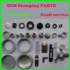 部品か精密Stampling/押す自動車部品Stamplingまたは金属を押すことまたは押すこと