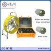 Câmera de inspeção de drenagem de vídeo subaquática operada por bateria