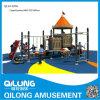 子供の演劇、遊園地はセットした(QL14-107A)