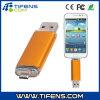 Smart Phones/Tablet PCSのためのOTG USB Flash Driver