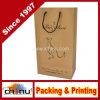 Bolsa de compras de papel marrom pequeno Premium (2144)