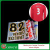 Etiqueta engomada del traspaso térmico del precio de la fábrica de Qingyi buena para Texitle