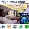 Hualong Apeoの自由な屋内壁のコーティング(HLM0034)