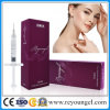 Remplissage cutané acide facial de Hyaluronate d'injection de Reyoungel