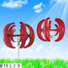 Générateur Turbine 100W 12V Vertical Wind System Streetlight Hybrid Solar Wind