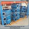 착용 저항하는 높은 크롬 합금 A05 슬러리 펌프 예비 품목