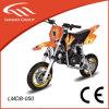 50cc, bici automatica della sporcizia della frizione a quattro tempi