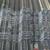 波形の電流を通された鋼鉄コンクリートの床のDeckingシート