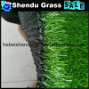 中国の安く総合的な草21000tuft/M2密度との20mm