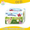 背部フィルムのおむつの安く使い捨て可能な赤ん坊のおむつ布のように高品質の通気性の魔法テープ