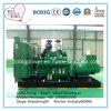 Geöffneter Energien-Generator des Reserveschalldichten Kabinendach-500kw