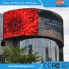 Напольная доска экрана полного цвета СИД P16 DIP346 для стены здания