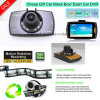 Hot Sale Promotion 2.4 Car Dash Camera DVR Gravador de Vídeo Digital com Detecção de Movimento Car Black Box DVR-2442
