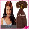 Virgin/estensione naturale dei capelli umani (HN-N-010)