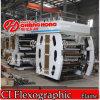 Zentrales Steuertrommelartige flexographische Drucken-Maschine für Papier (CJS882-007)