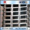 GB di ASTM BS di acciaio standard della scanalatura a u