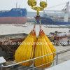 оборудование для испытаний 75t Ship Yard Load (HTB-75)