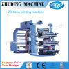 Les la plupart ont fait bon accueil à la machine d'impression flexographique du sachet en plastique 6-Color (ZD)