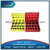 Наборы колцеобразного уплотнения с красной, желтой, голубой коробкой цвета
