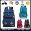 Модная вскользь водоустойчивая школа Backpack компьтер-книжки Backpack средней школы