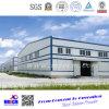 Ahorro de diseño de estructura de acero prefabricada taller/almacén