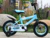 China Venta caliente de bicicletas para niños en el año 2016