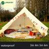 [5م] لون بيج [فيربرووف] [غلمبينغ] يخيّم شاطئ [سون] ظل خيمة نوع خيش [بلّ تنت]