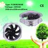 Gris ral7035 280x80mm simple vitesse ventilateur axial 230VCA avec IP44