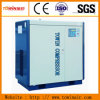 7.5kw Oil Free Water Lubrication Single Screw Air Compressor