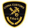 China-Kunden-Verdichtung-Verschiffen-Zoll-Vermittler-Agens