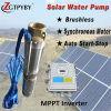 ザンビアの家の使用の農業120mの太陽ポンプのためのブラシレス太陽水ポンプ