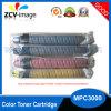 خرطوشة الحبر ريكو AFICIO اللون Mpc2000، MPC2500، Mpc3000