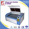 Логос цены автомата для резки лазера изготовления кожаный делая машину