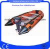 YAMAHA船外モーターまたはエンジンを搭載する膨脹可能なボート
