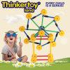 Modèle d'intérieur de puzzle de jouet animal assemblé par enfants