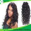 7A等級のヘアケア製品の加工されていないインドの人間の毛髪の拡張